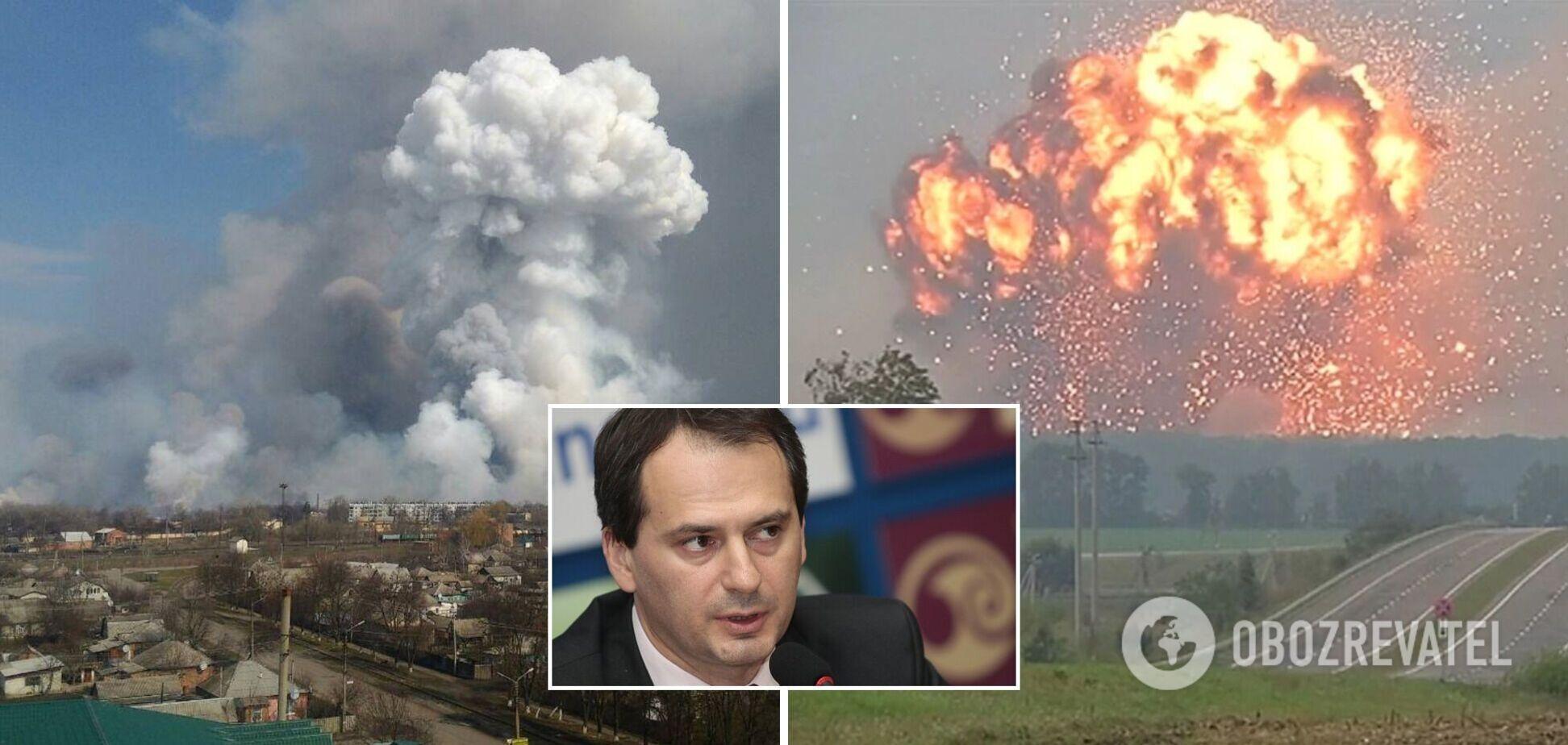 В Bellingcat сказали, когда завершат расследование взрывов на военных складах в Украине