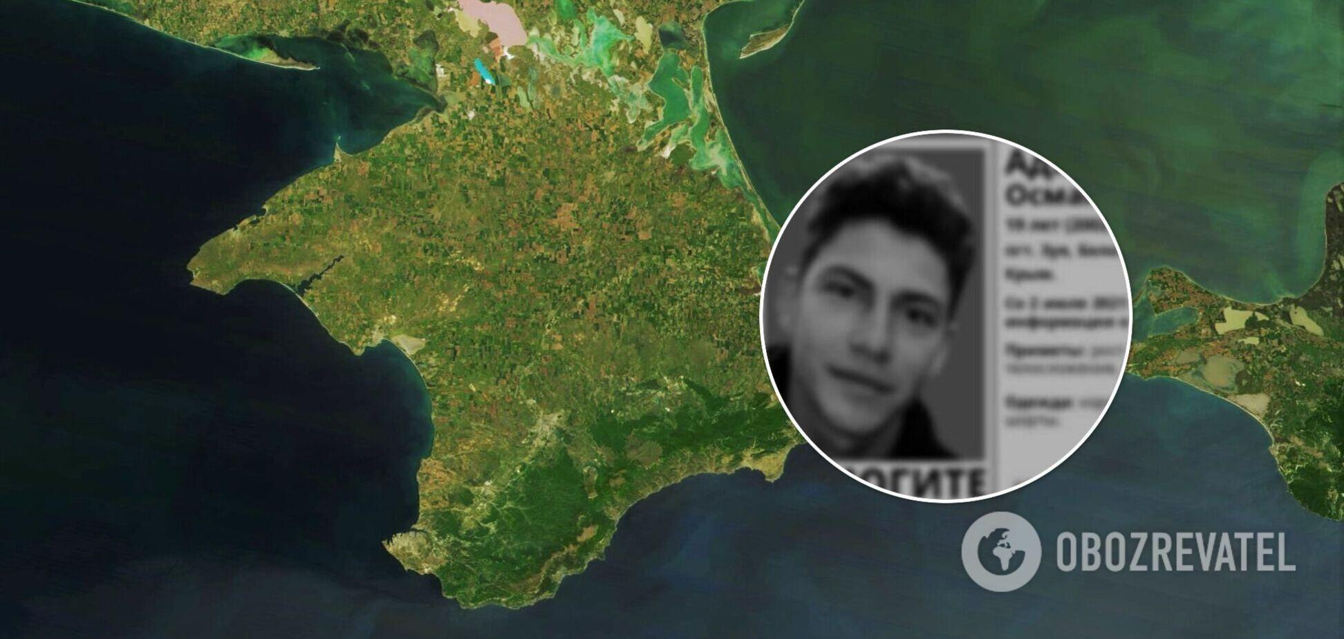 У Криму за кілька днів знайшли мертвими двох кримських татар