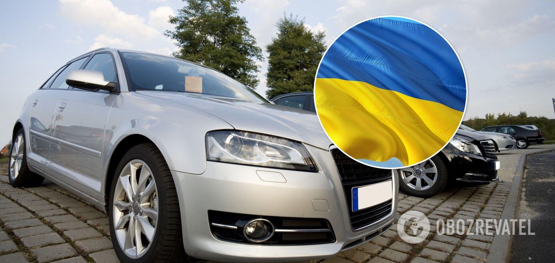 В Україні можуть різко зміниться ціни на авто