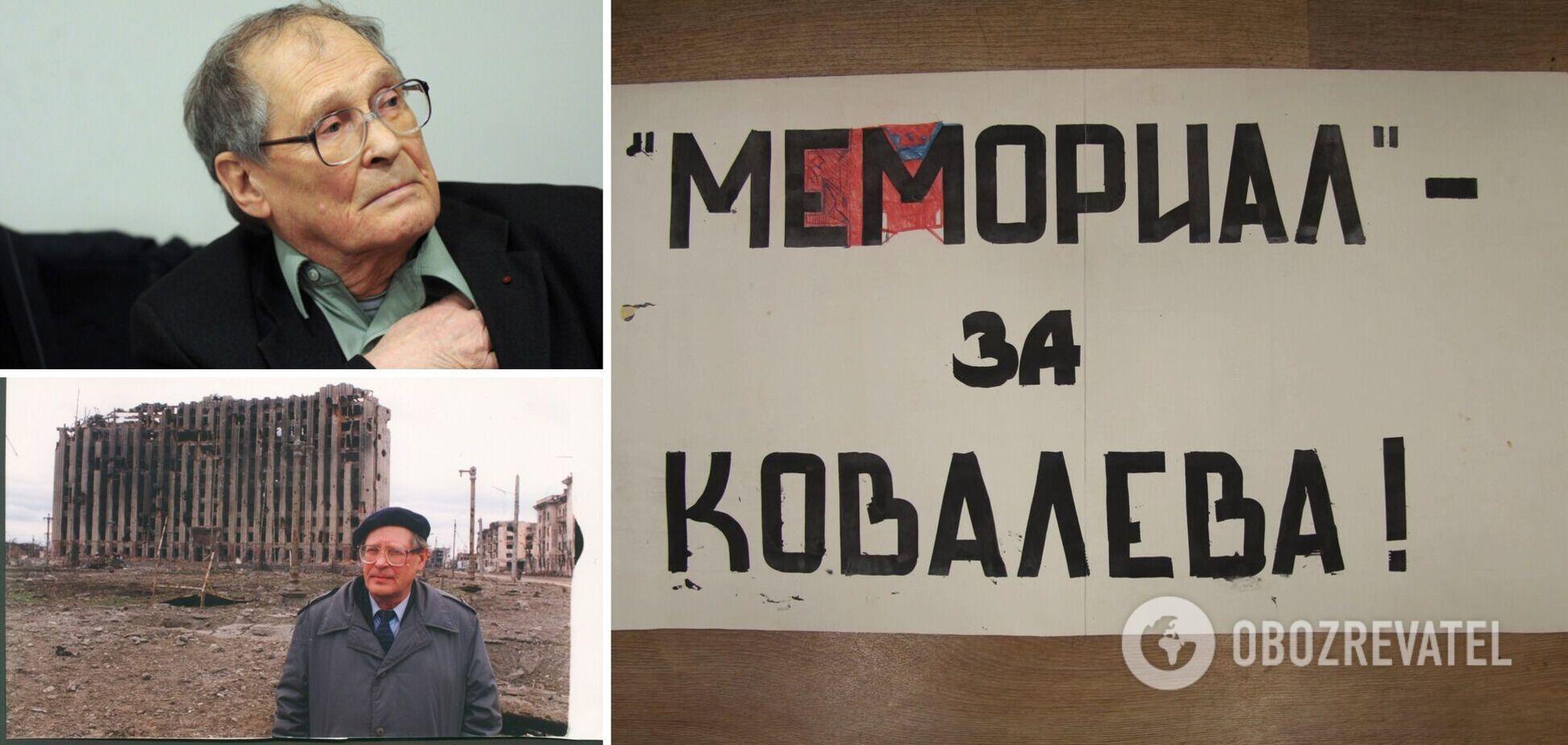 Помер відомий російський дисидент, який критикував Путіна і засуджував захоплення Криму