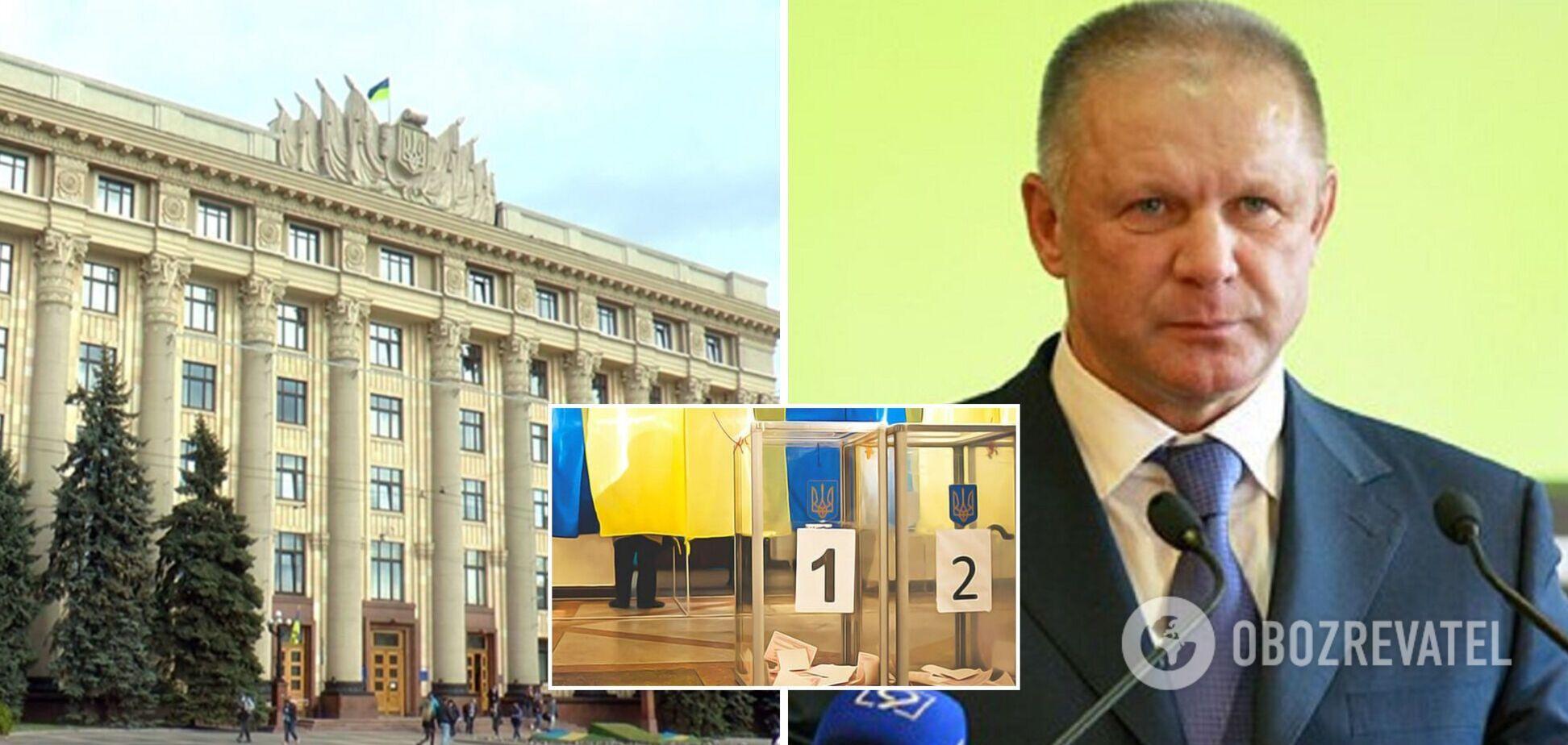 Посаду голови Харківської ОДА може зайняти колишній СБУвець Верхогляд – ЗМІ