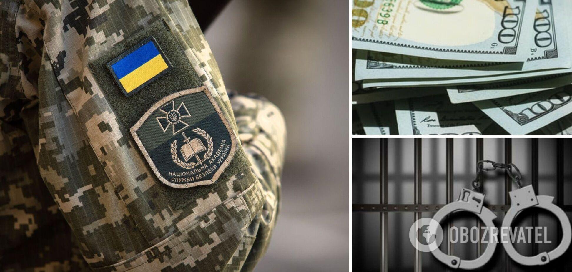 В Одессе разоблачили масштабную схему хищения средств из бюджета. Фото и все подробности