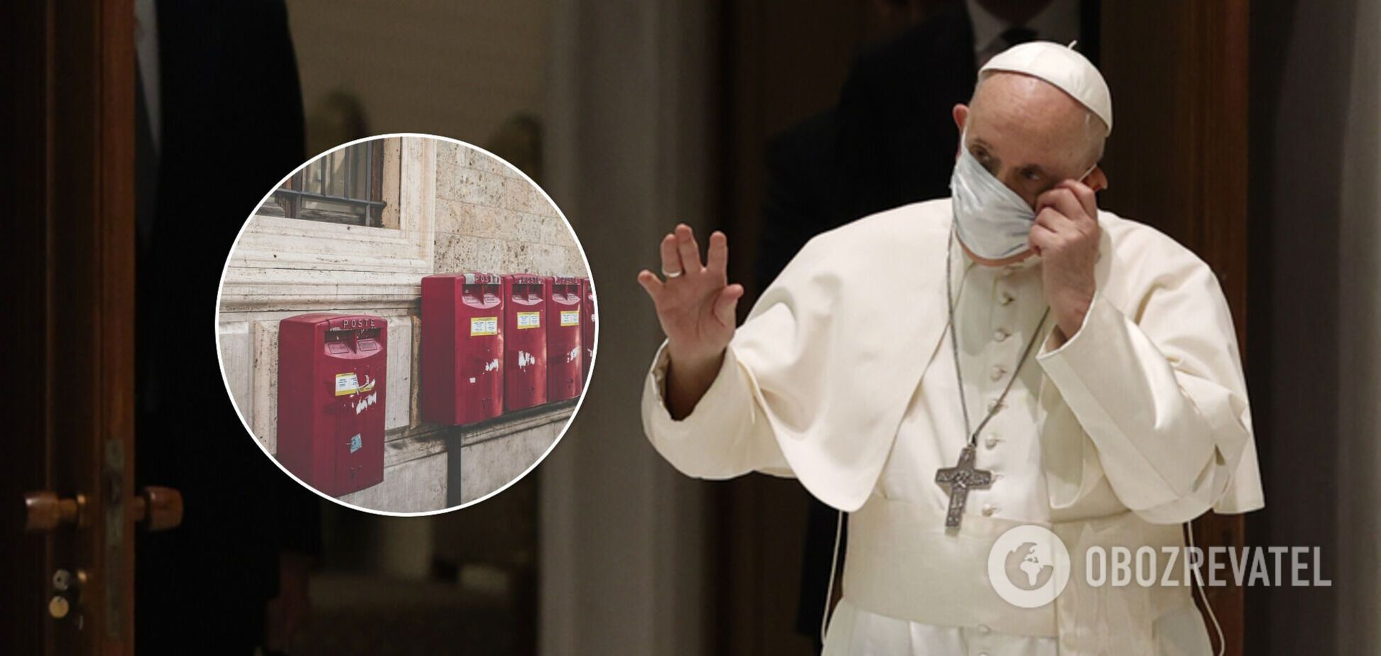 Папе Римскому отправили письмо с пулями: конверт успели перехватить