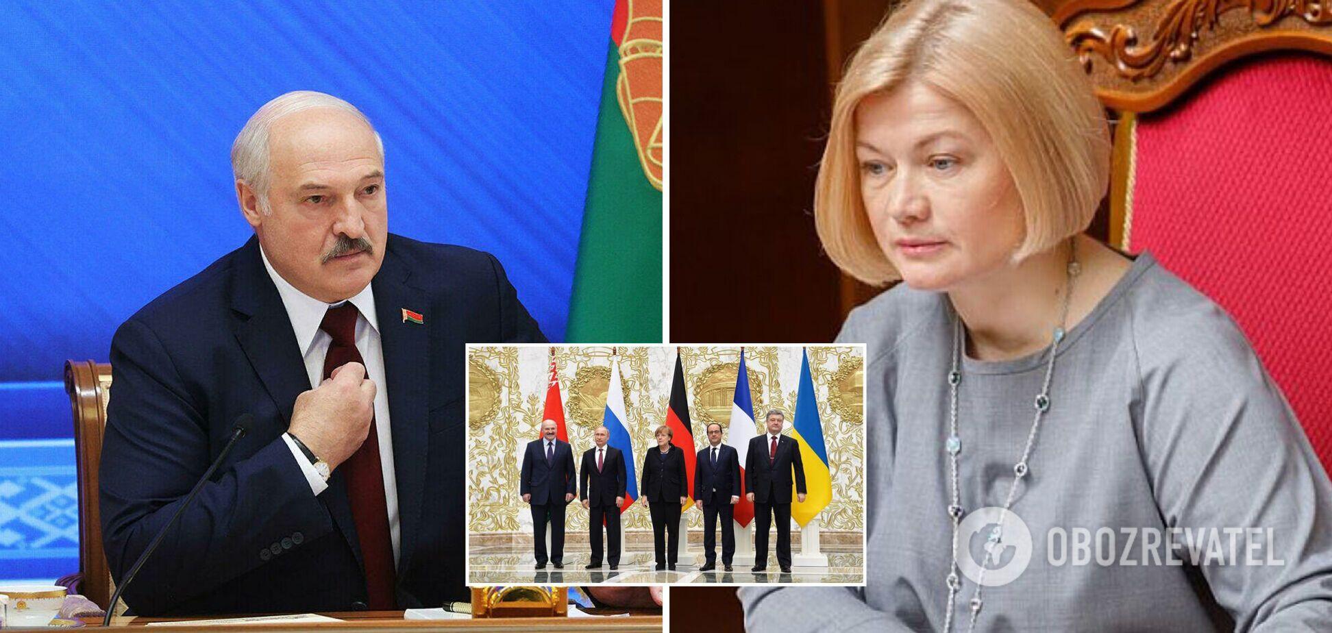 Геращенко заявила, що Лукашенко не брав участі у мінських перемовинах у2014-2015 рр