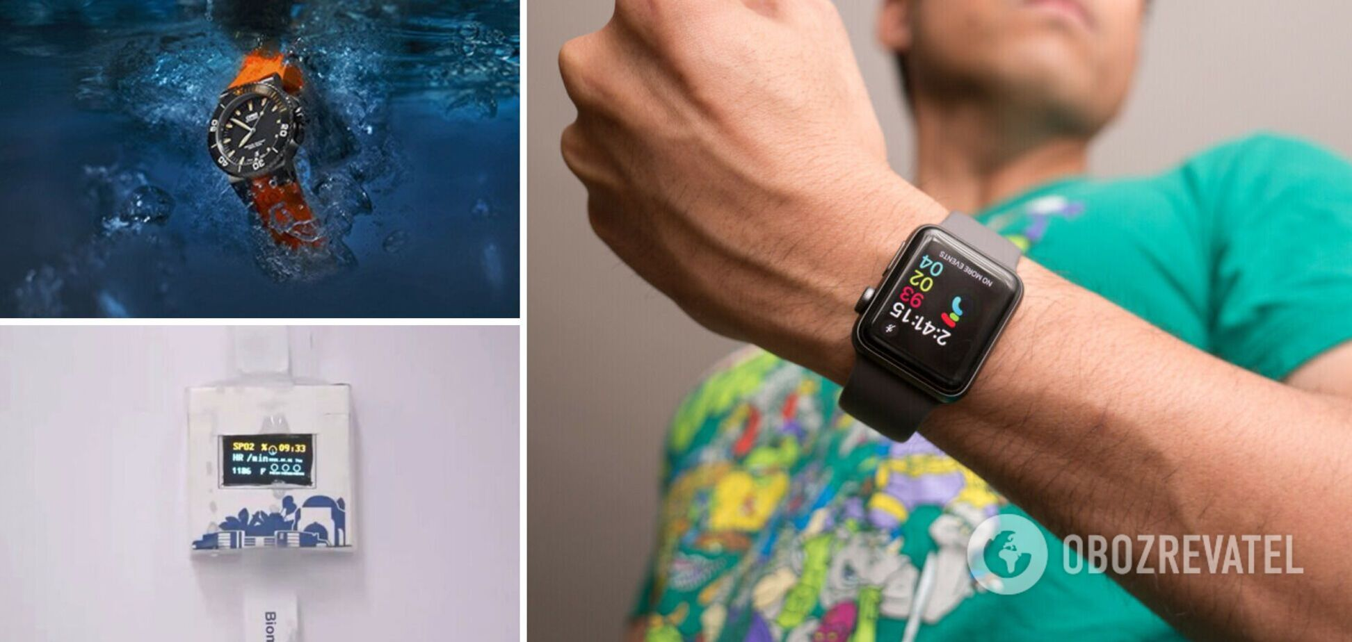 Створено 'розумний' годинник, який повністю розчиняється у воді: вчені пояснили ідею