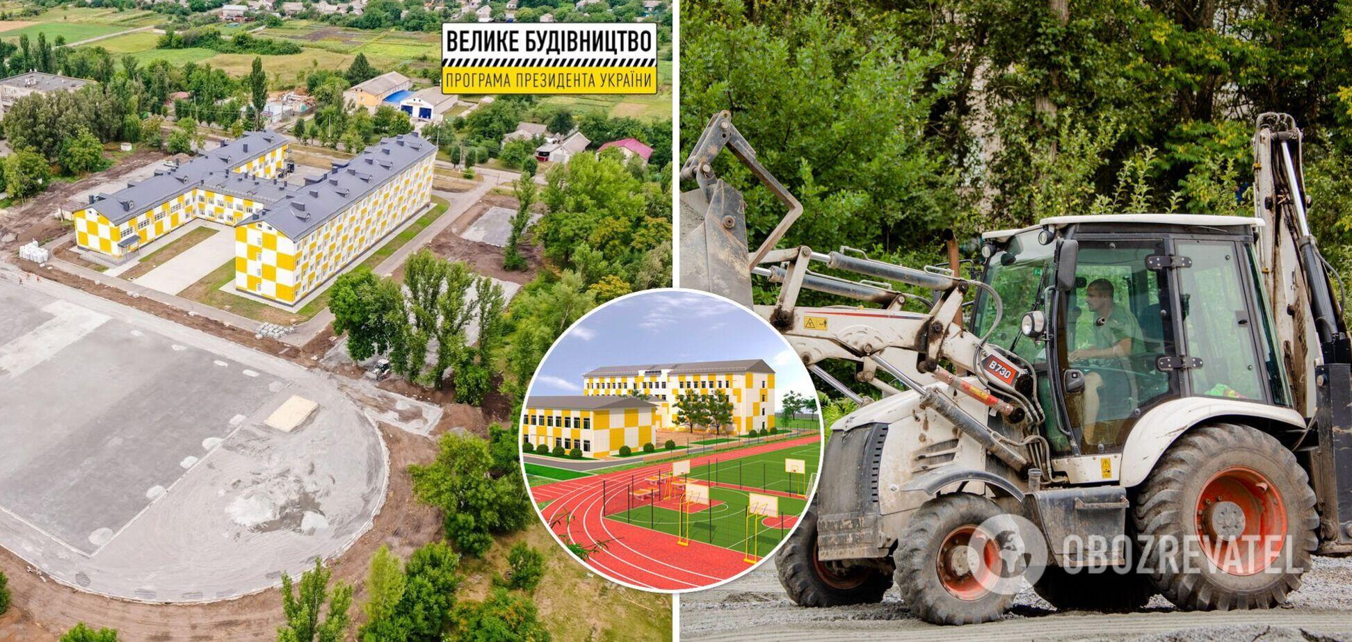 'Большая стройка' модернизирует стадион Перещепинской опорной школы на Днепропетровщине
