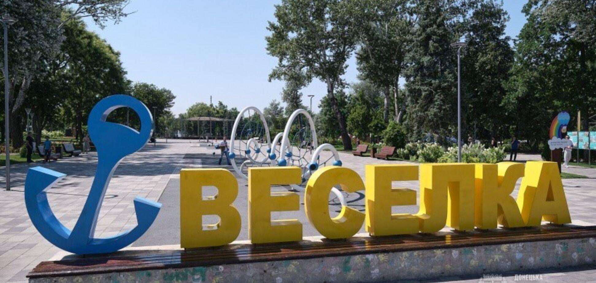 У Маріуполі за програмою 'Здорова Україна' відкрився активний парк 'Веселка'