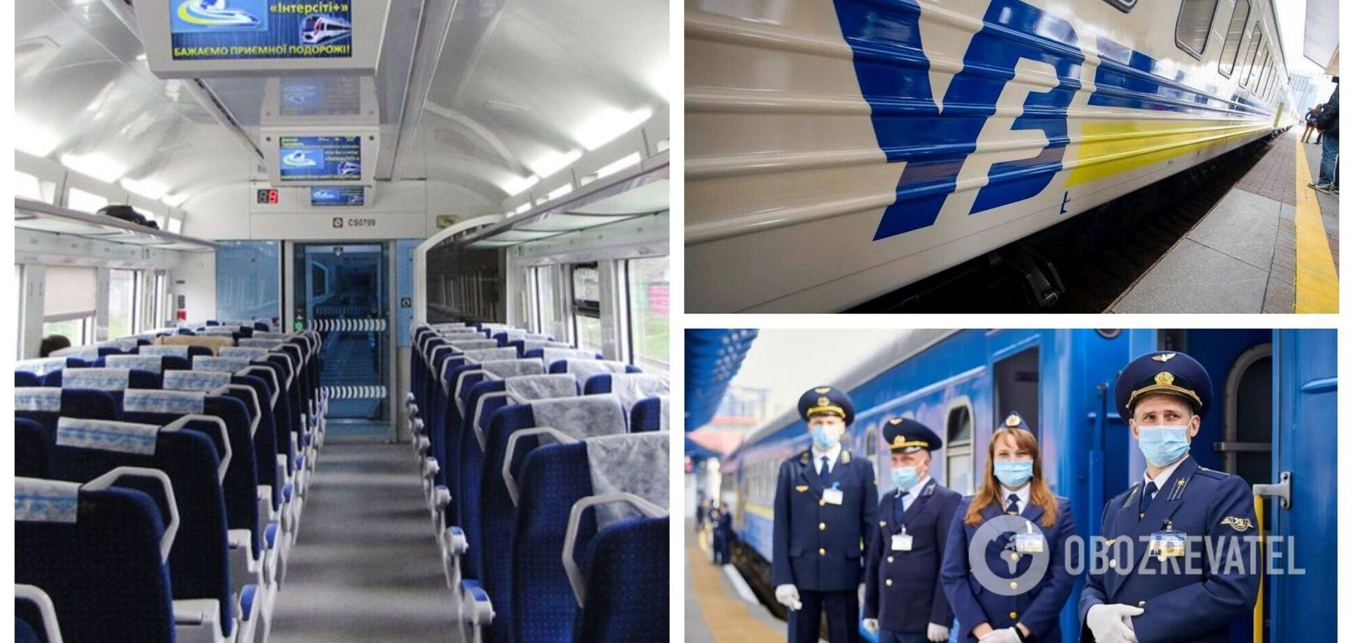 12 безкоштовних послуг 'Укрзалізниці', про які не знають пасажири