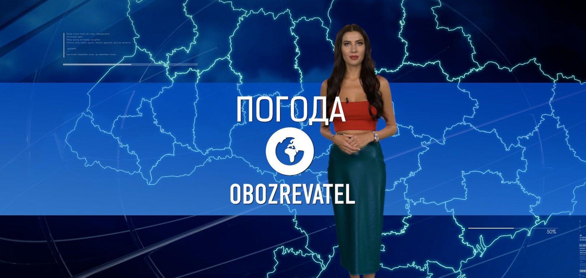 Прогноз погоди в Україні на понеділок, 9 серпня, з Алісою Мярковською
