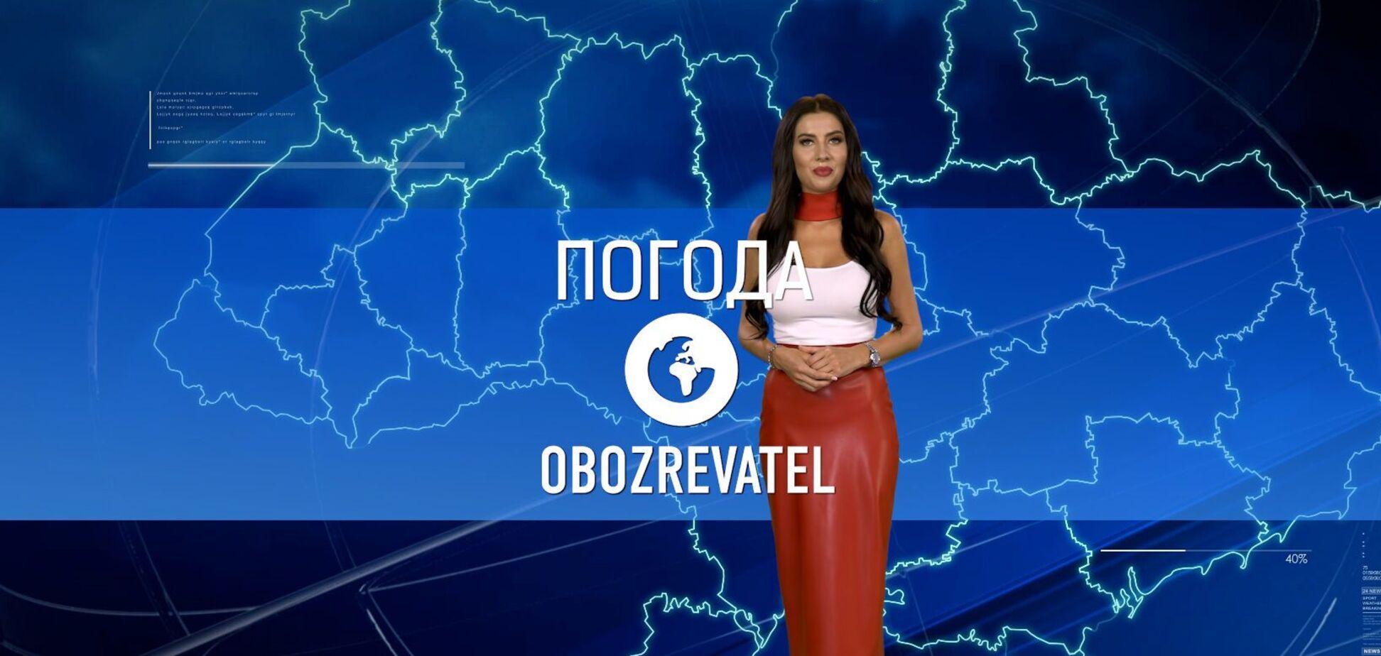 Прогноз погоди в Україні на вівторок, 10 серпня, з Алісою Мярковською