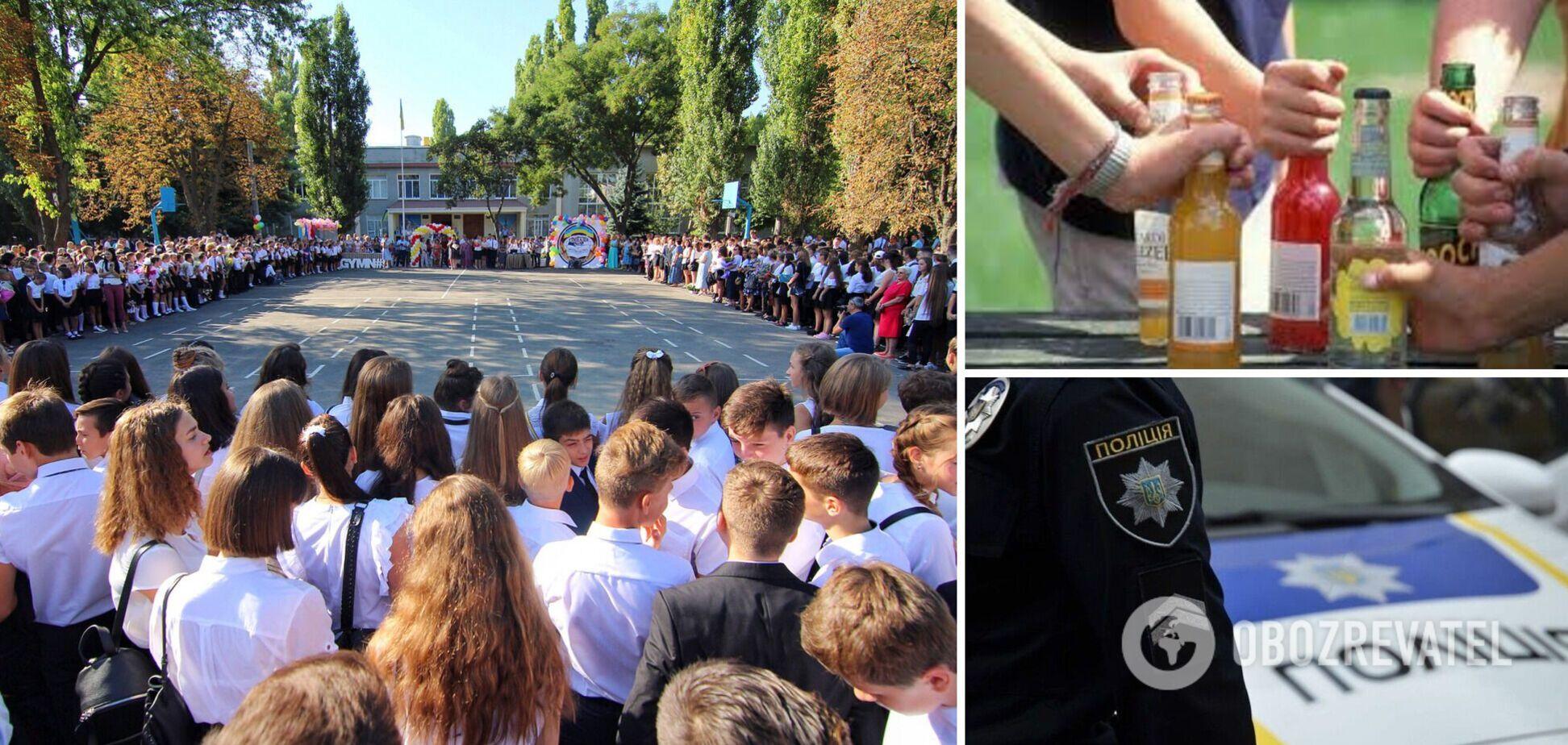 На Одесчине подростки 1 сентября устроили пьяный дебош в школе и поплатились