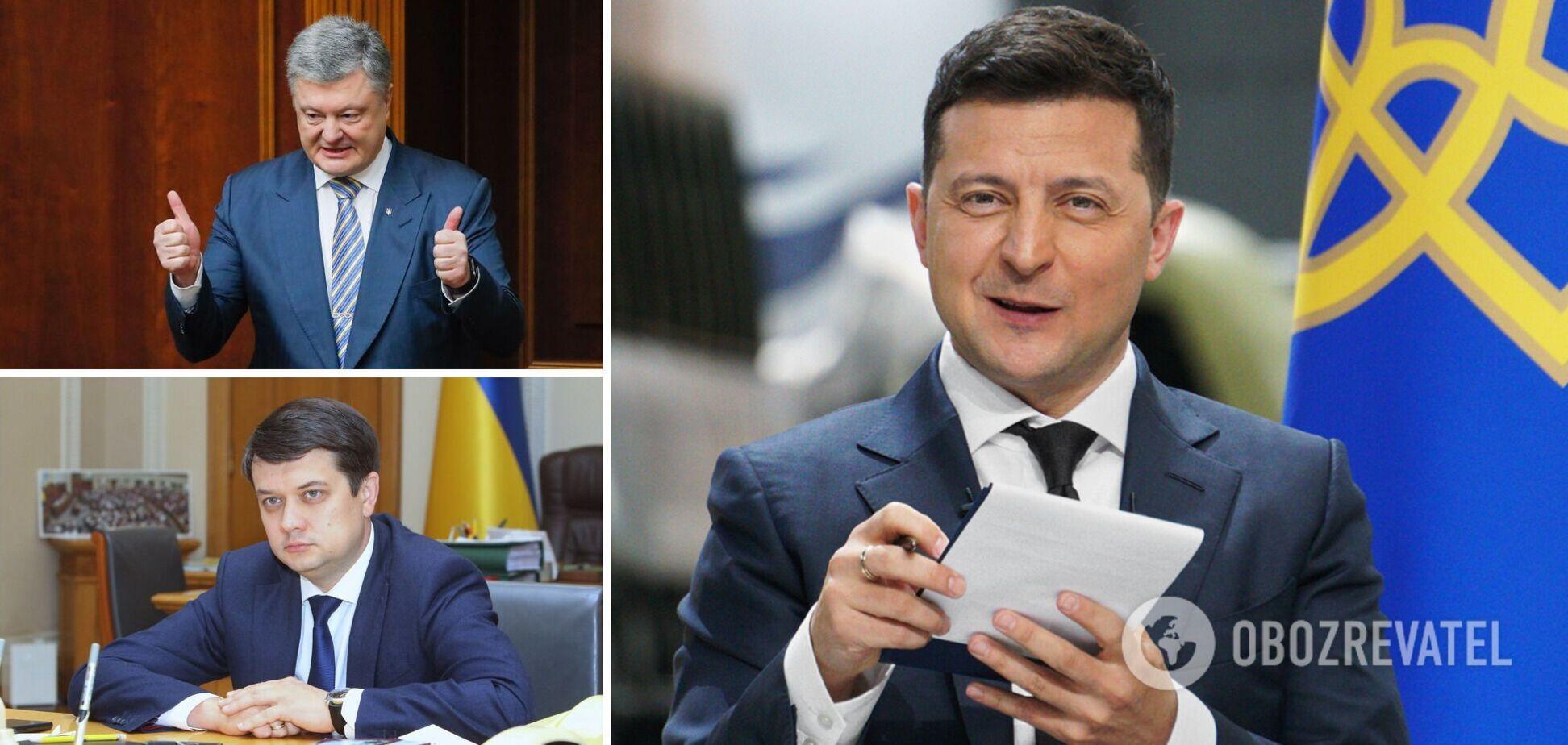 Українські політики опублікували дитячі фото