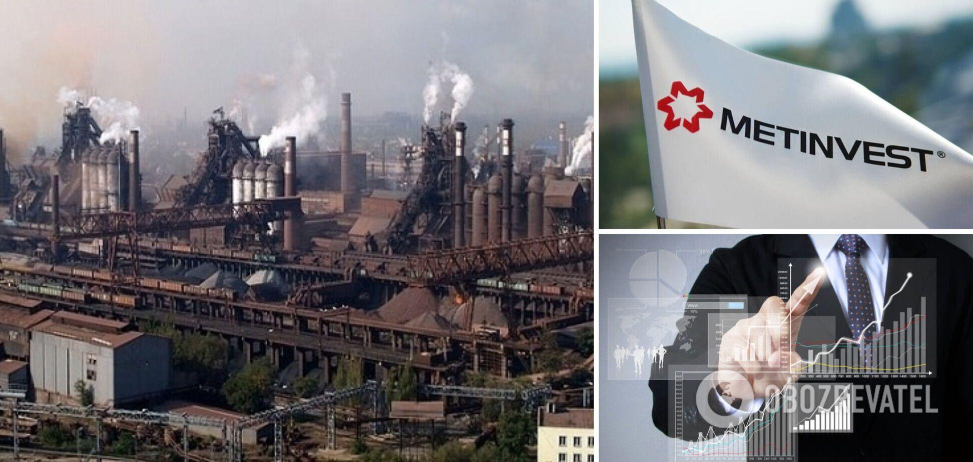Аналитик рассказал об эффекте крупнейшей инвестиции 'Метинвеста' в истории украинского производства