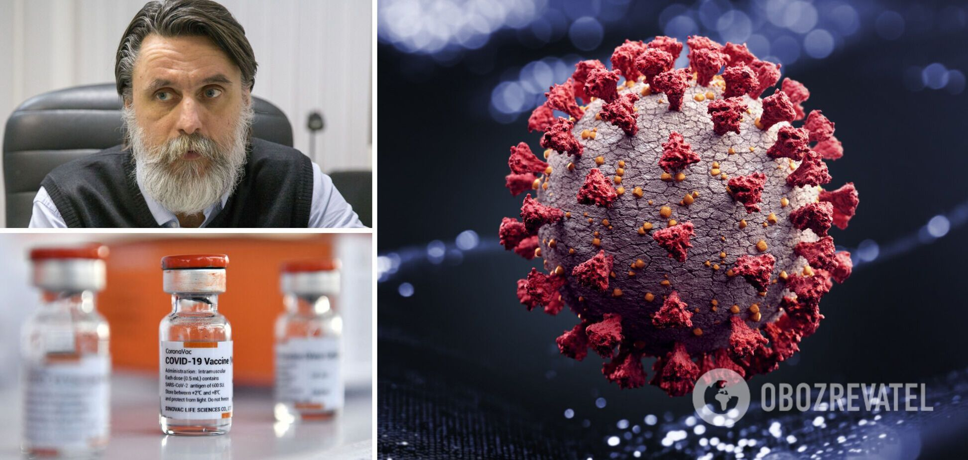 Профессор Досенко: Дельта-штамм – особый, вакцины работают, но локдаун не исключен