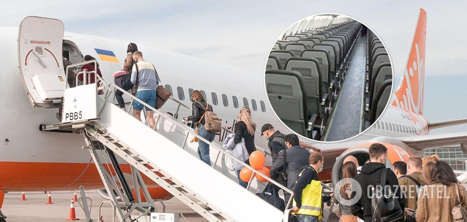 Пасажири лоукостера SkyUp знову можуть безкоштовно вибирати місця