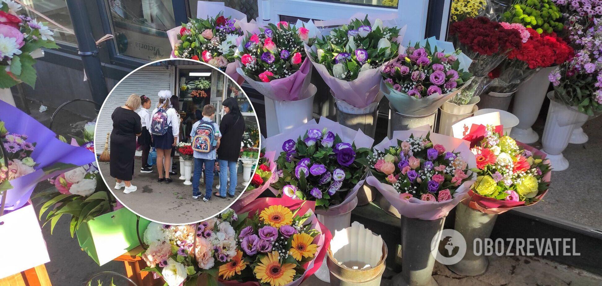 Найдешевші квіти у вуличних торговців