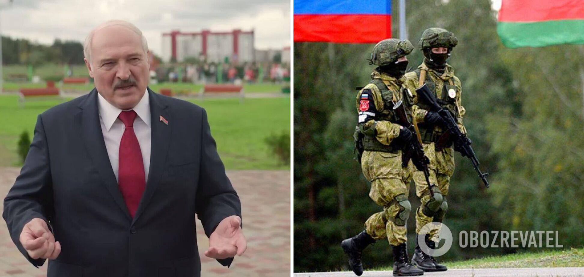 Лукашенко – про навчання 'Захід-2021': воювати нам з Росією доведеться разом. Відео