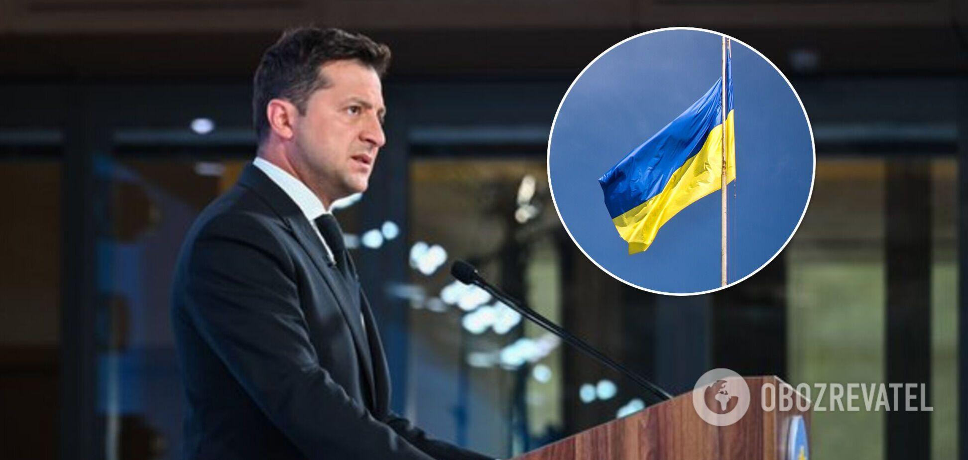 Зеленский представил План трансформации Украины стоимостью в $277 млрд
