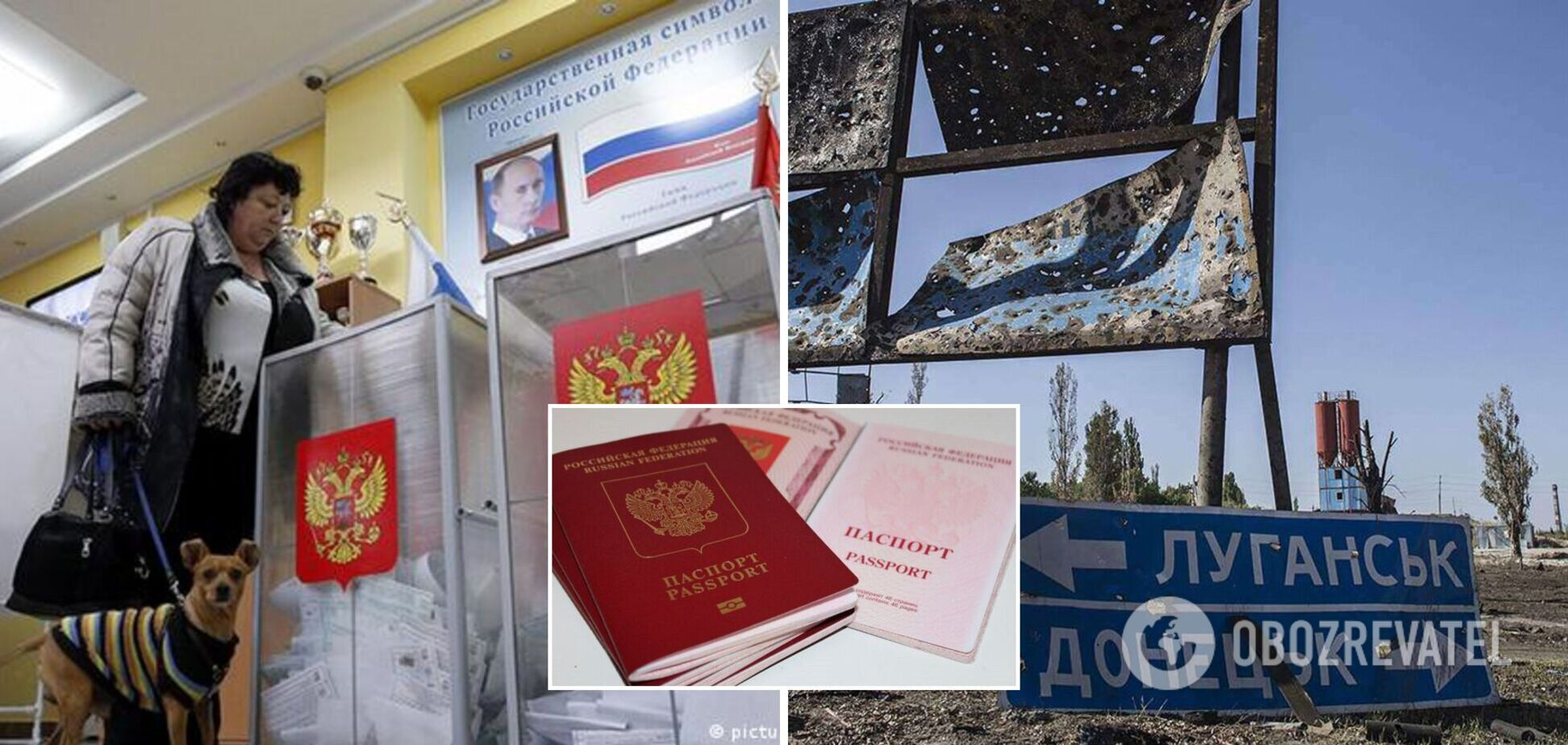 Жителів ОРДЛО з російськими паспортами повезуть голосувати в Росію на виборах до Держдуми