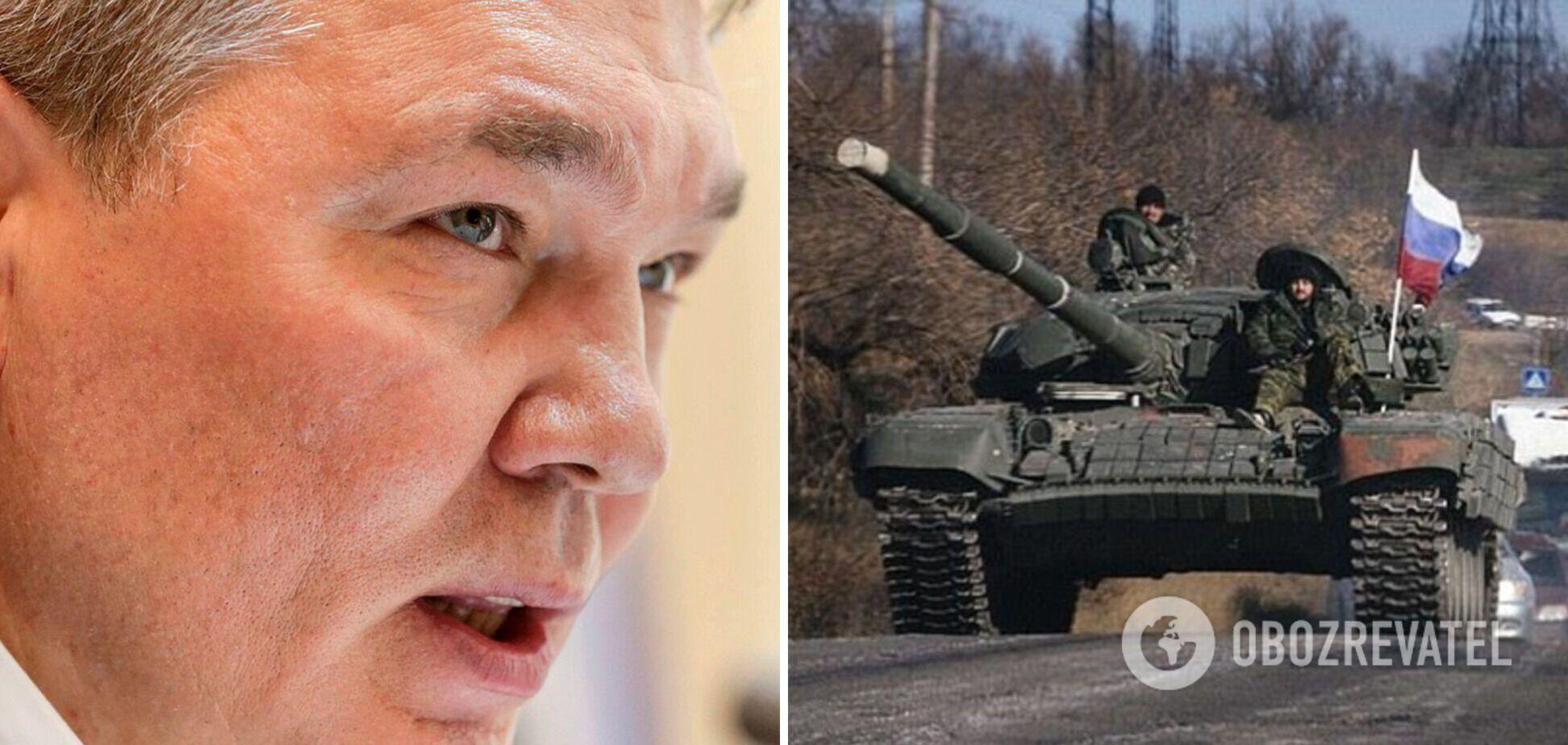 В России назвали условие полномасштабной войны с Украиной