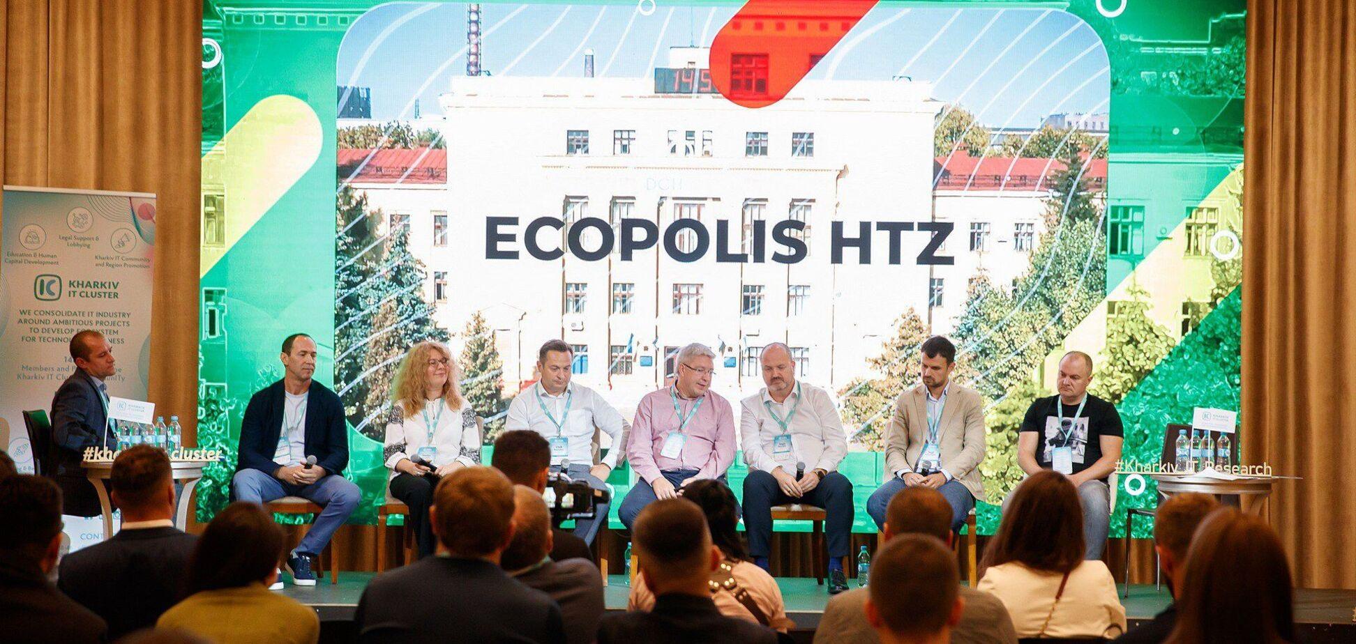 'Экополис ХТЗ' Ярославского поддержал проведение Kharkiv IT Research 2021