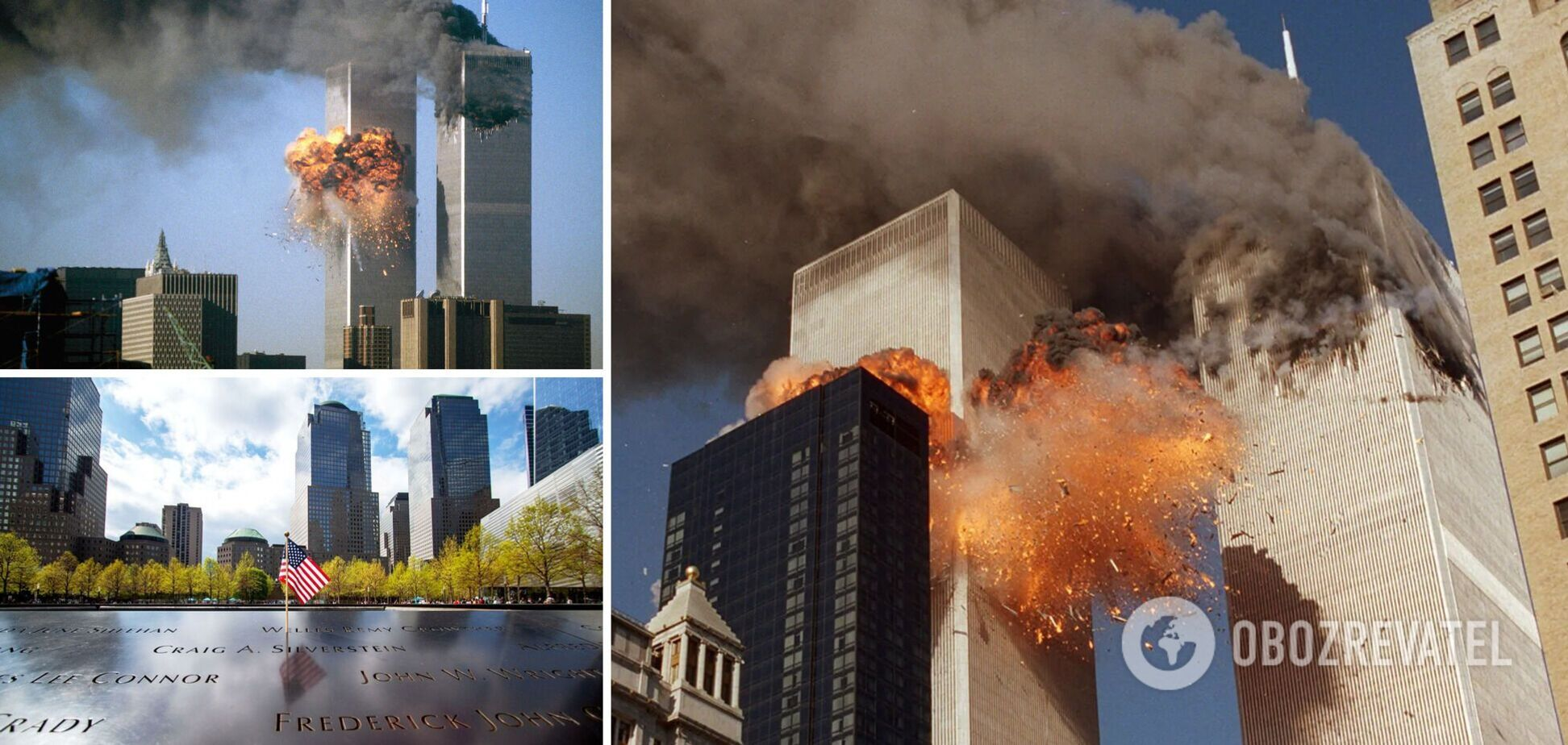 Теракт 9/11 стал первой в истории 'катастрофой в прямом эфире'