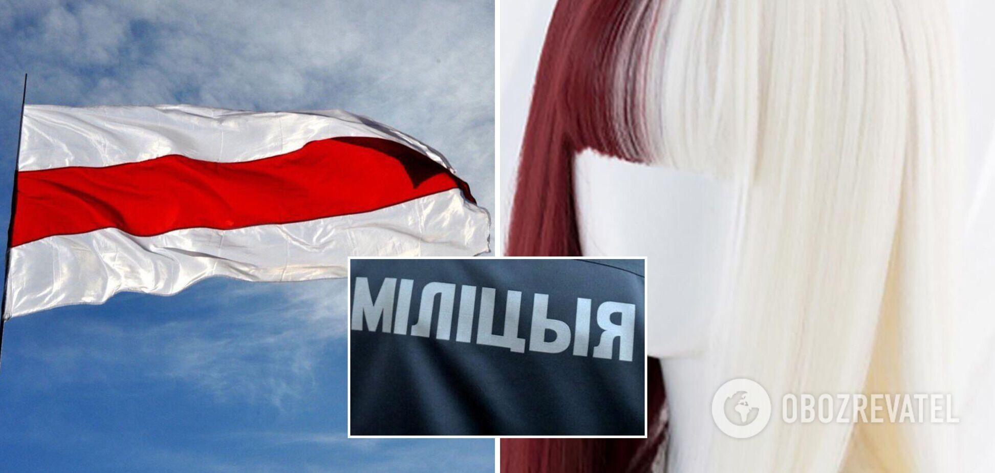 В Беларуси суд оштрафовал девушку за красно-белые волосы