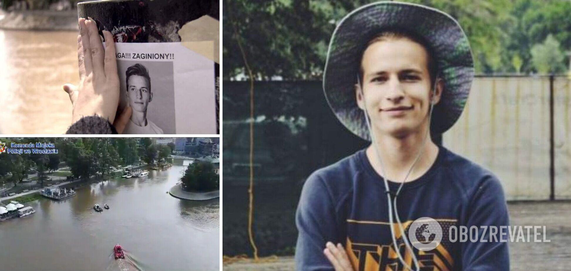 У Польщі пропав 23-річний українець Владислав Щур