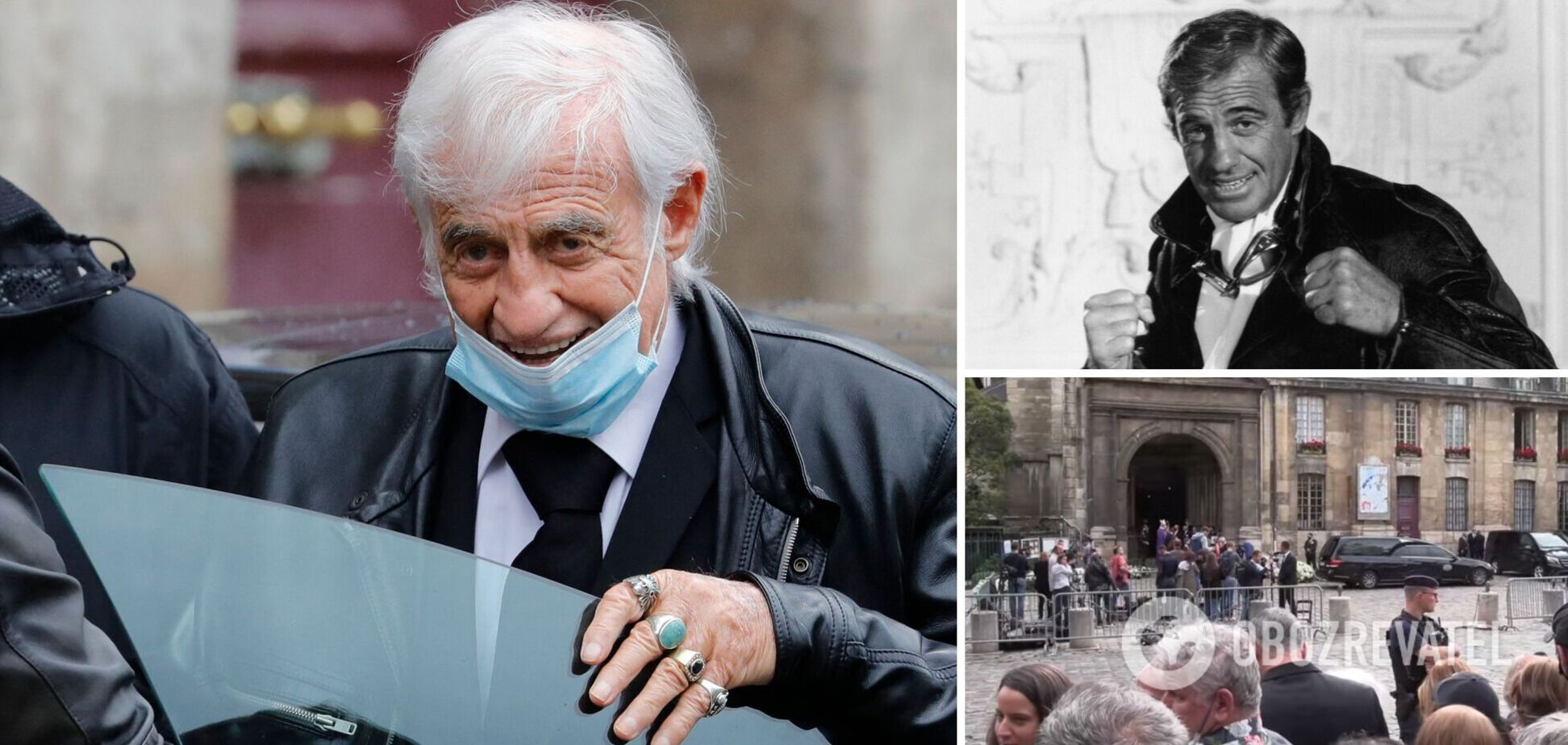 Во Франции похоронили легендарного Бельмондо. Фото и видео
