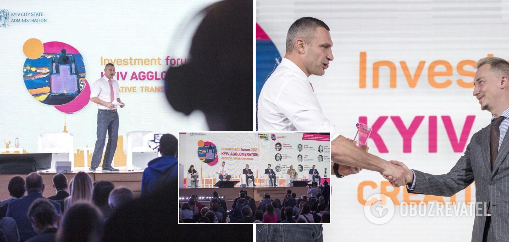 Кличко відкрив інвестиційний форум міста Києва