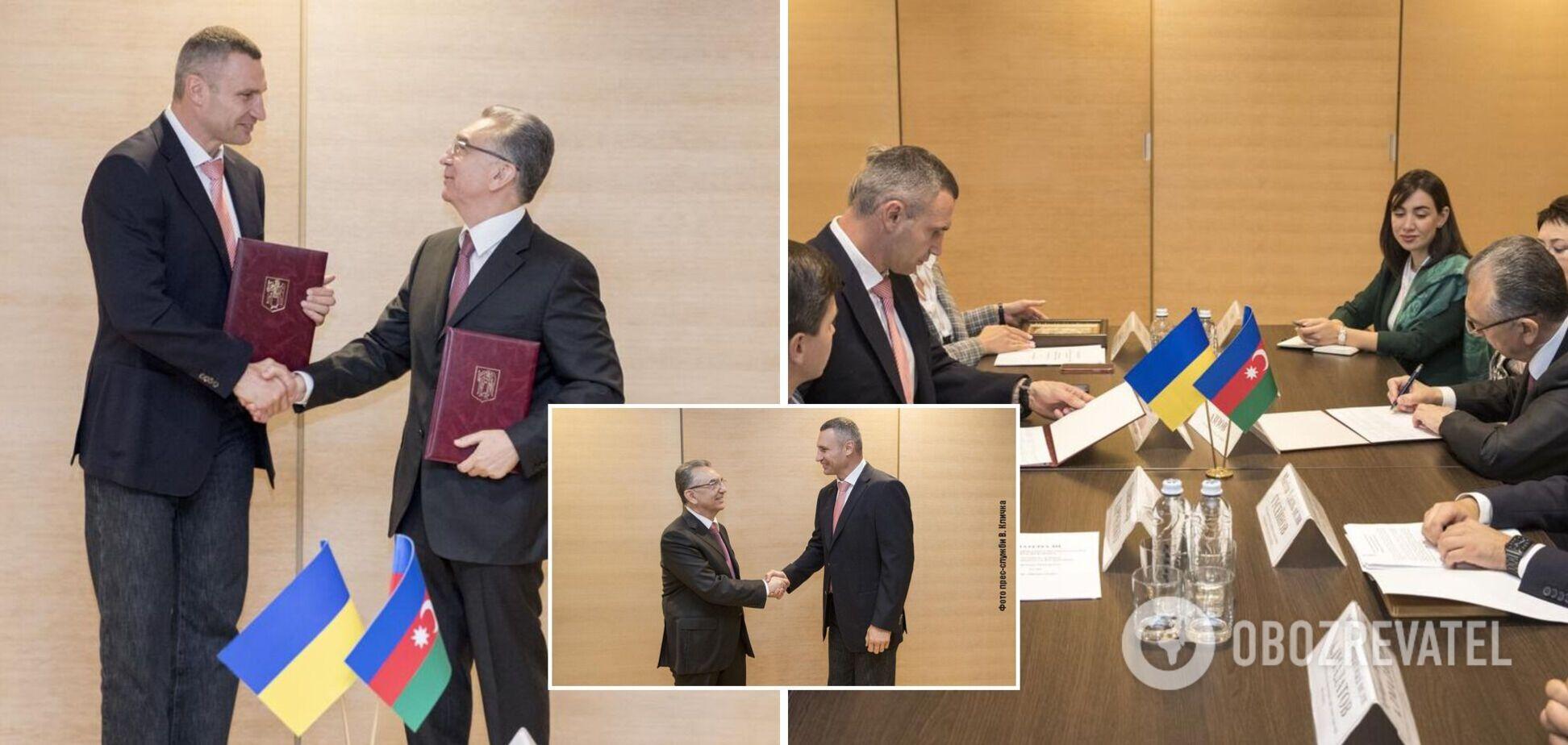 Під час Інвестиційного форуму підписано Меморандум про побратимство між Києвом та Баку