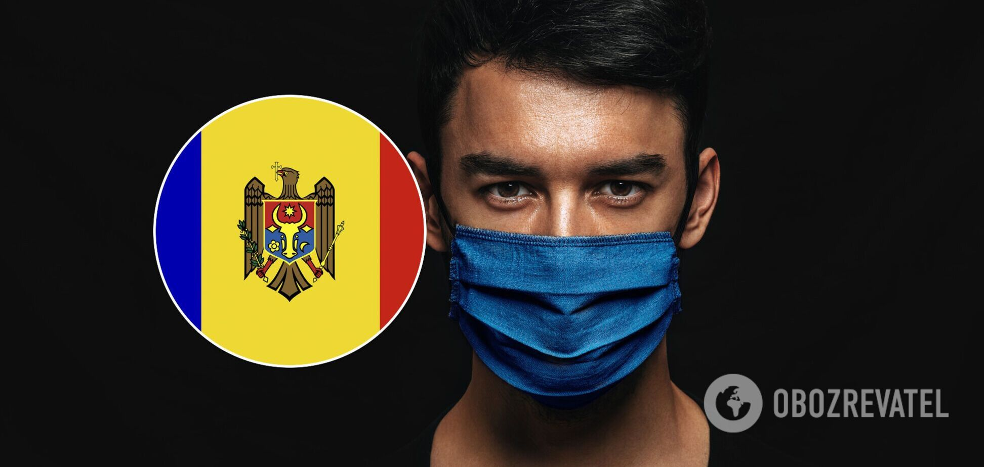 Распространение коронавируса в Молдове
