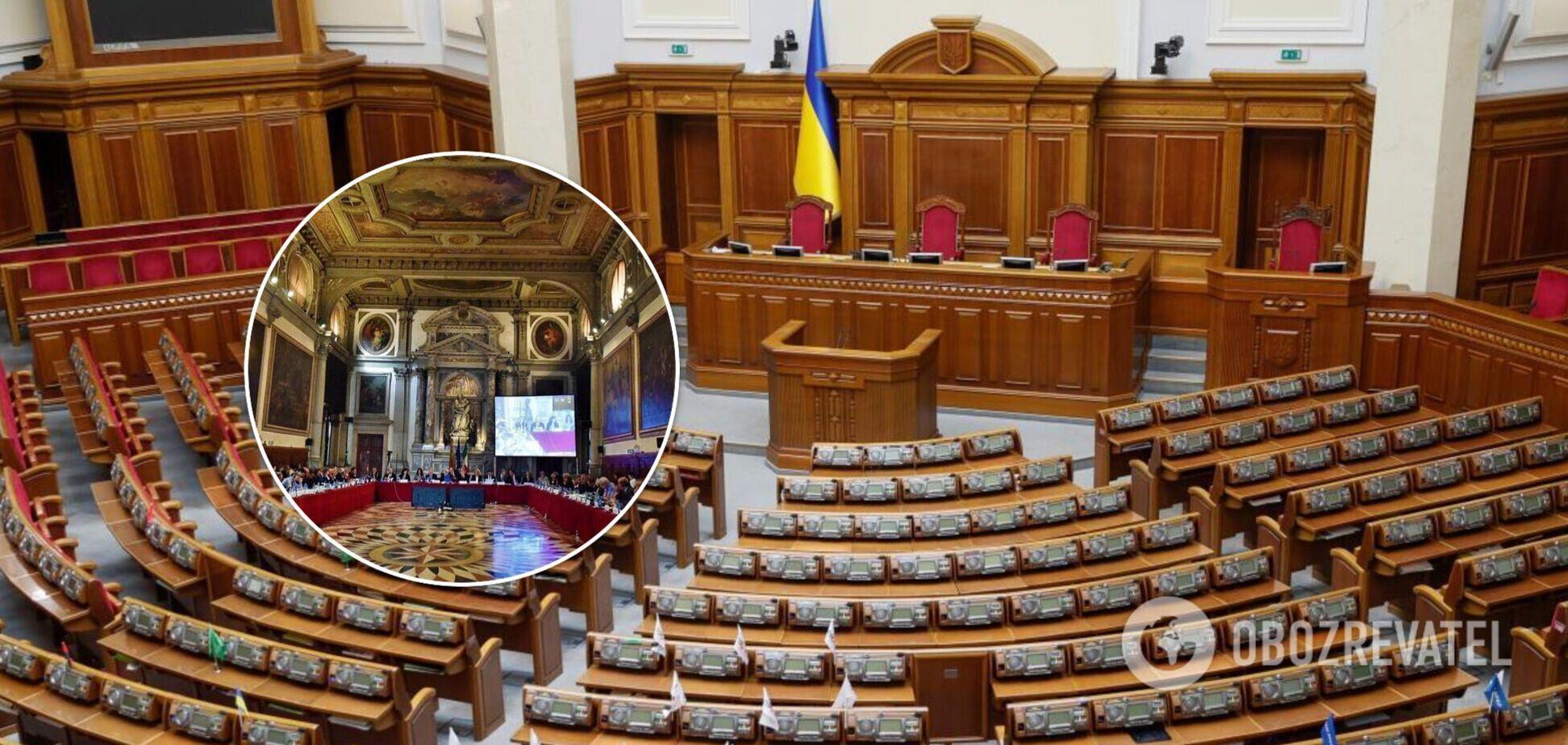 Нарушения прав человека в законопроекте об олигархах будет рассматривать Венецианская комиссия