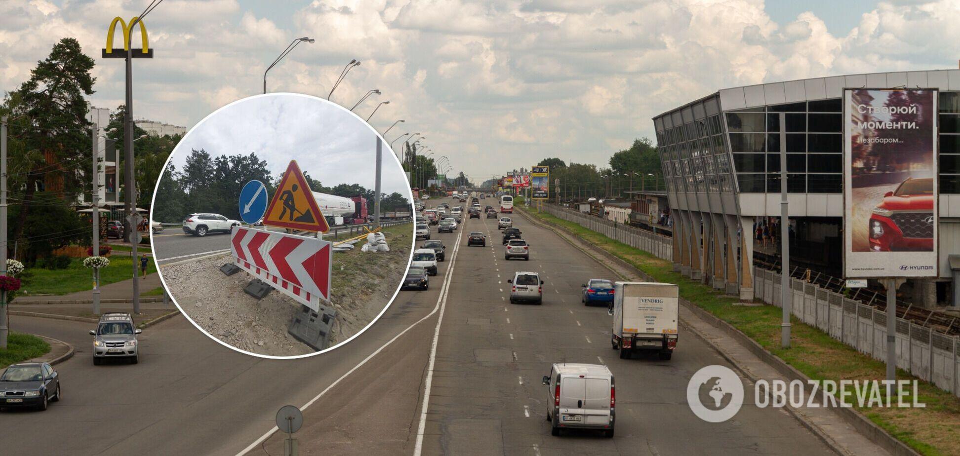 Работы проведут от Черниговской площади и до метро 'Лесная'