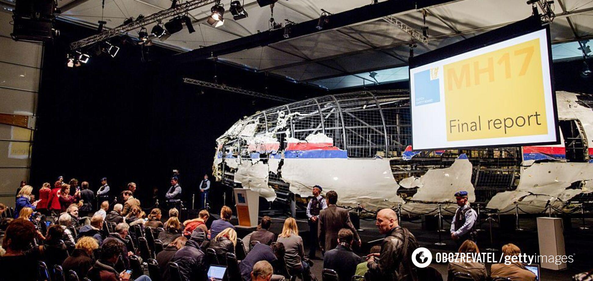 Венедіктова сказала, коли суд у Гаазі може оголосити вирок щодо МН17