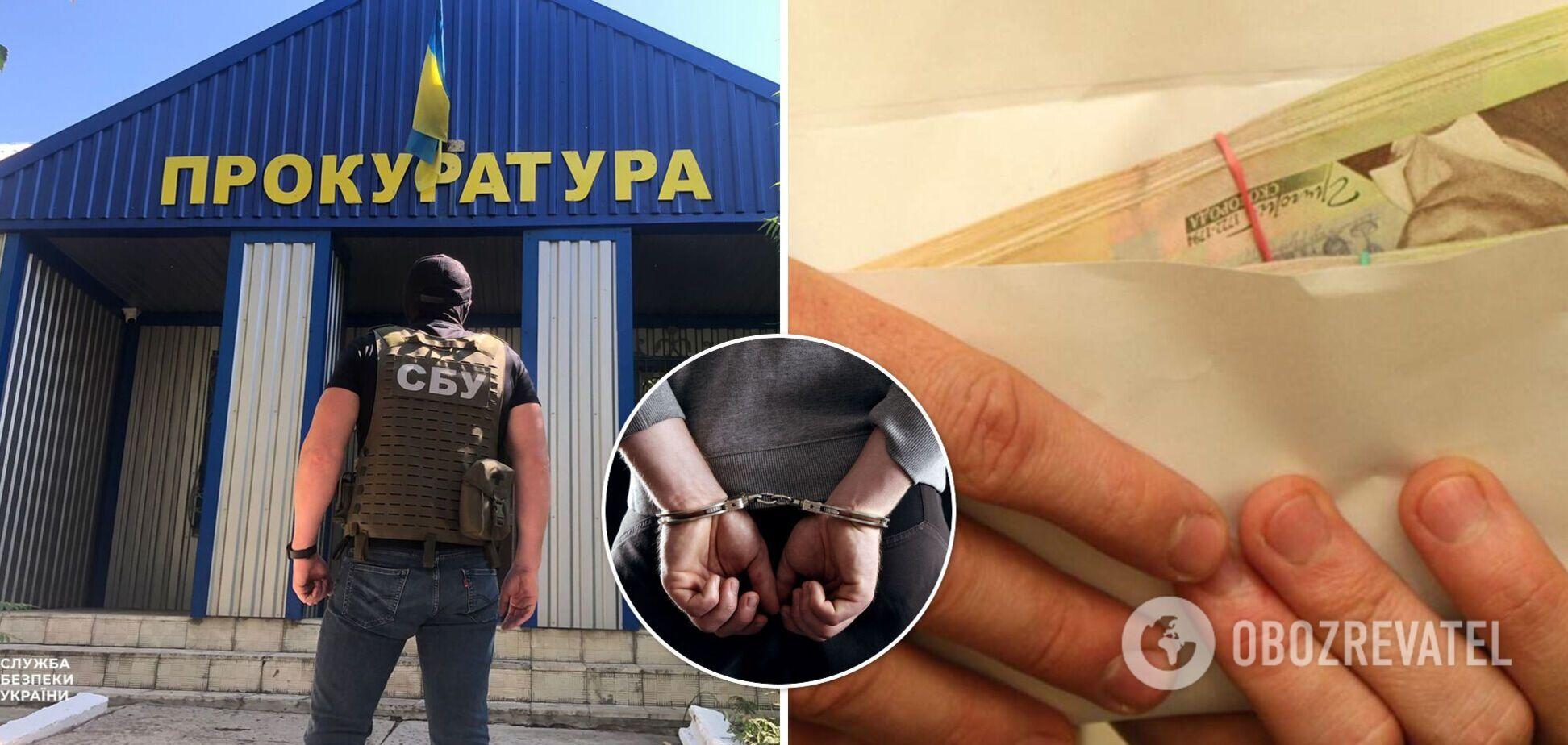 В Донецкой области на взятке 'погорел' прокурор: требовал деньги за закрытие дела. Фото