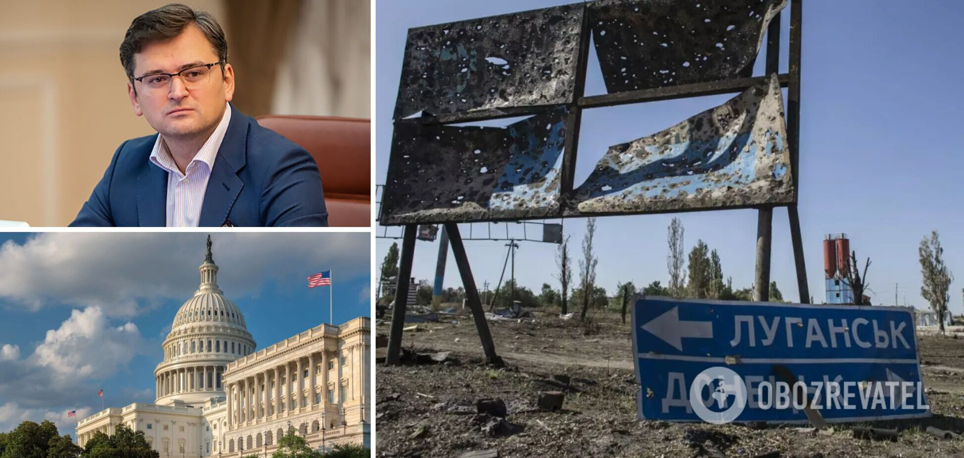 Кулеба – про залучення США до переговорів щодо Донбасу: головне, щоб вони були в грі