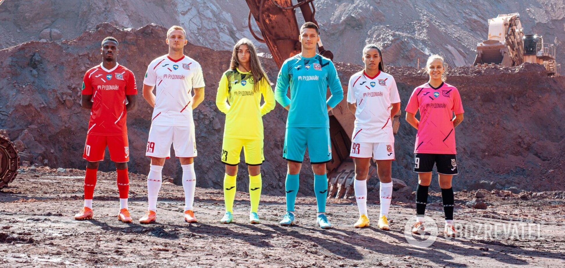 'Кривбас' презентував нову форму в 'марсіанському' стилі