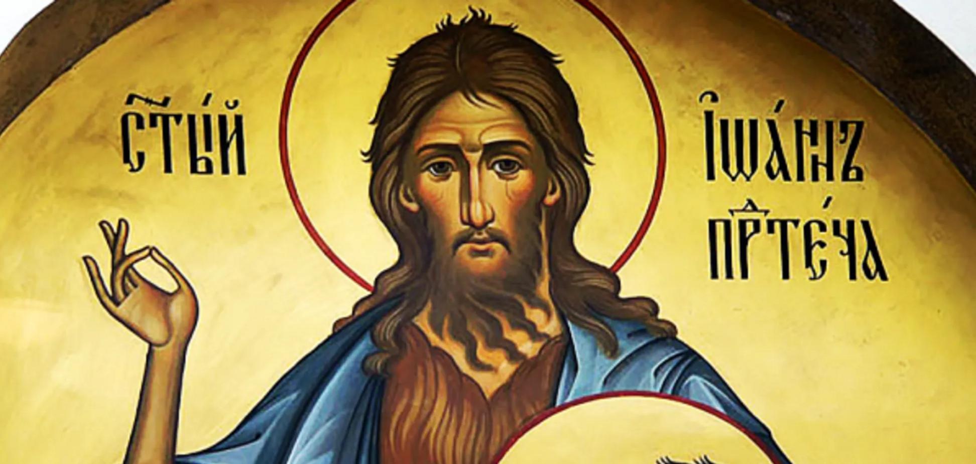 11 сентября отмечается День Усекновения главы Иоанна Крестителя