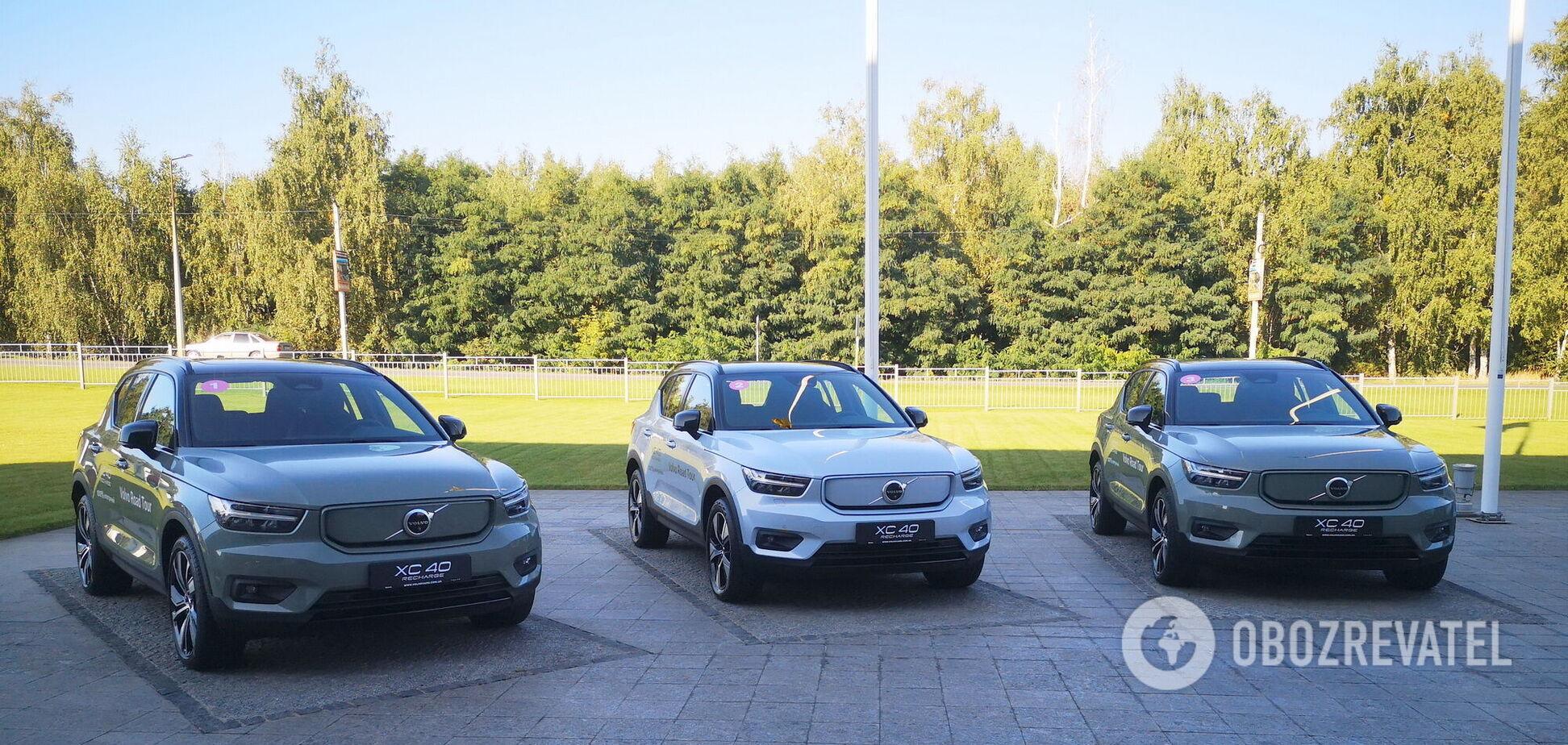 В Украине прошла презентация электрокросса Volvo XC40 Recharge