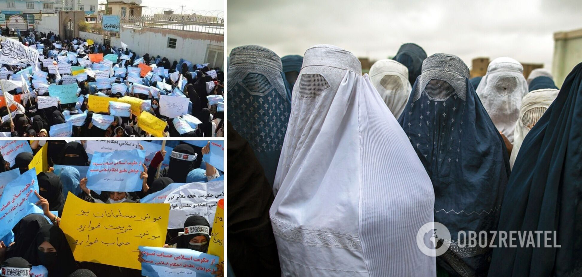 В Кабуле студентки якобы вышли на митинг в поддержку 'Талибана': что нужно знать