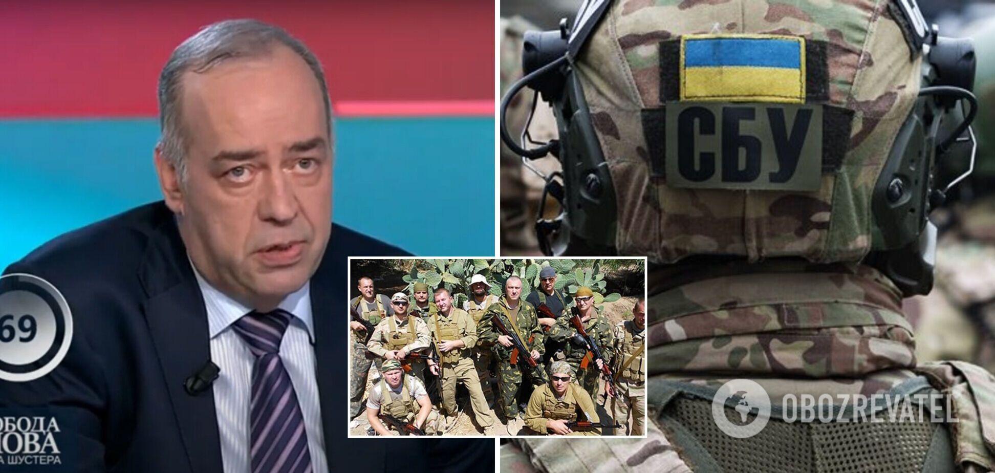 Дело 'вагнеровцев': украинцы смогут узнать правду о спецоперации через много лет