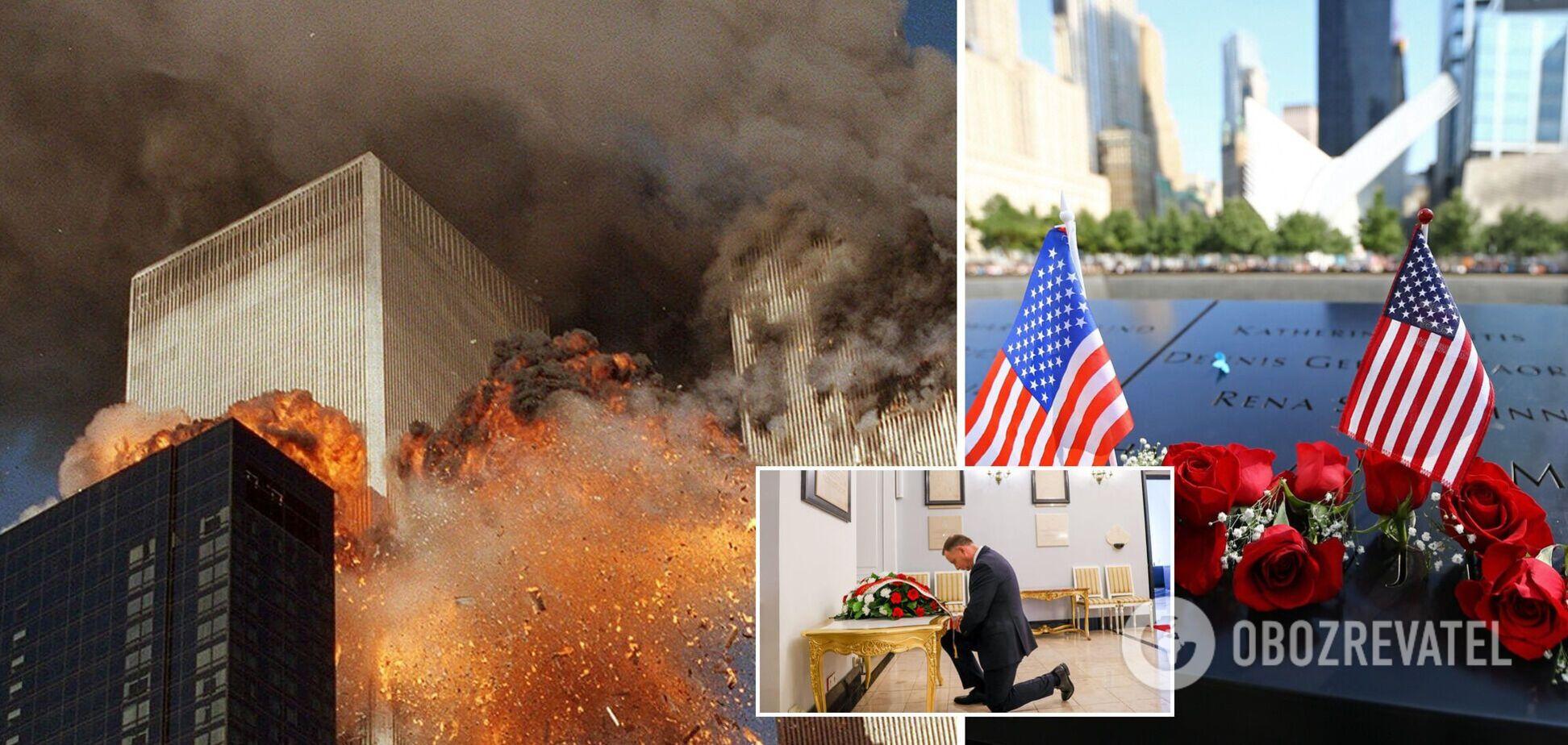 Байден і світові лідери зробили заяви до 20-ї річниці терактів 9/11