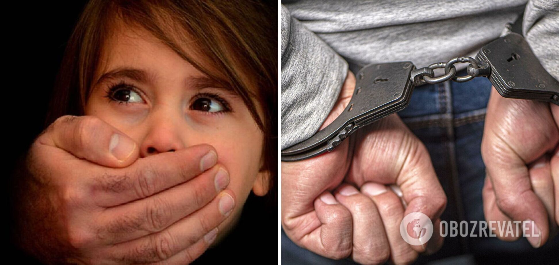 На Херсонщине 12-летнюю девочку изнасиловал сожитель ее бабушки. Видео