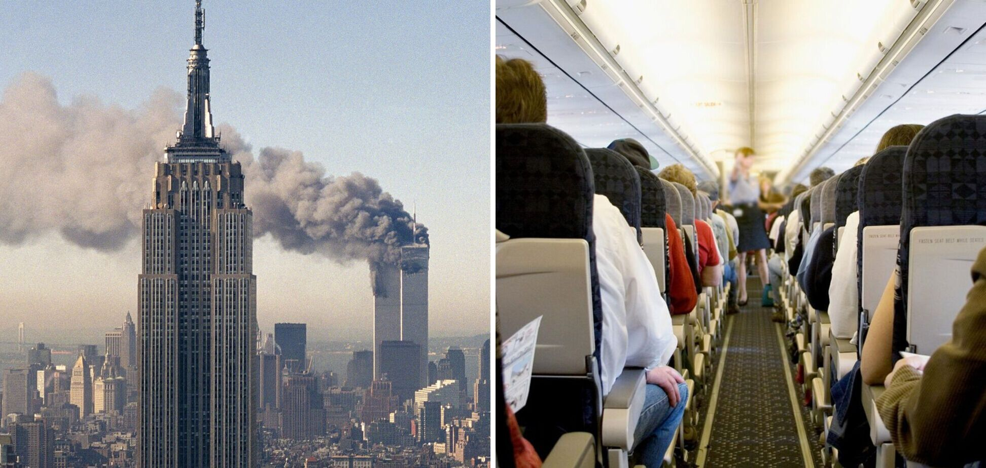 Теракты 9/11 в США: в сети всплыла история работника аэропорта, который пропустил смертников в самолет