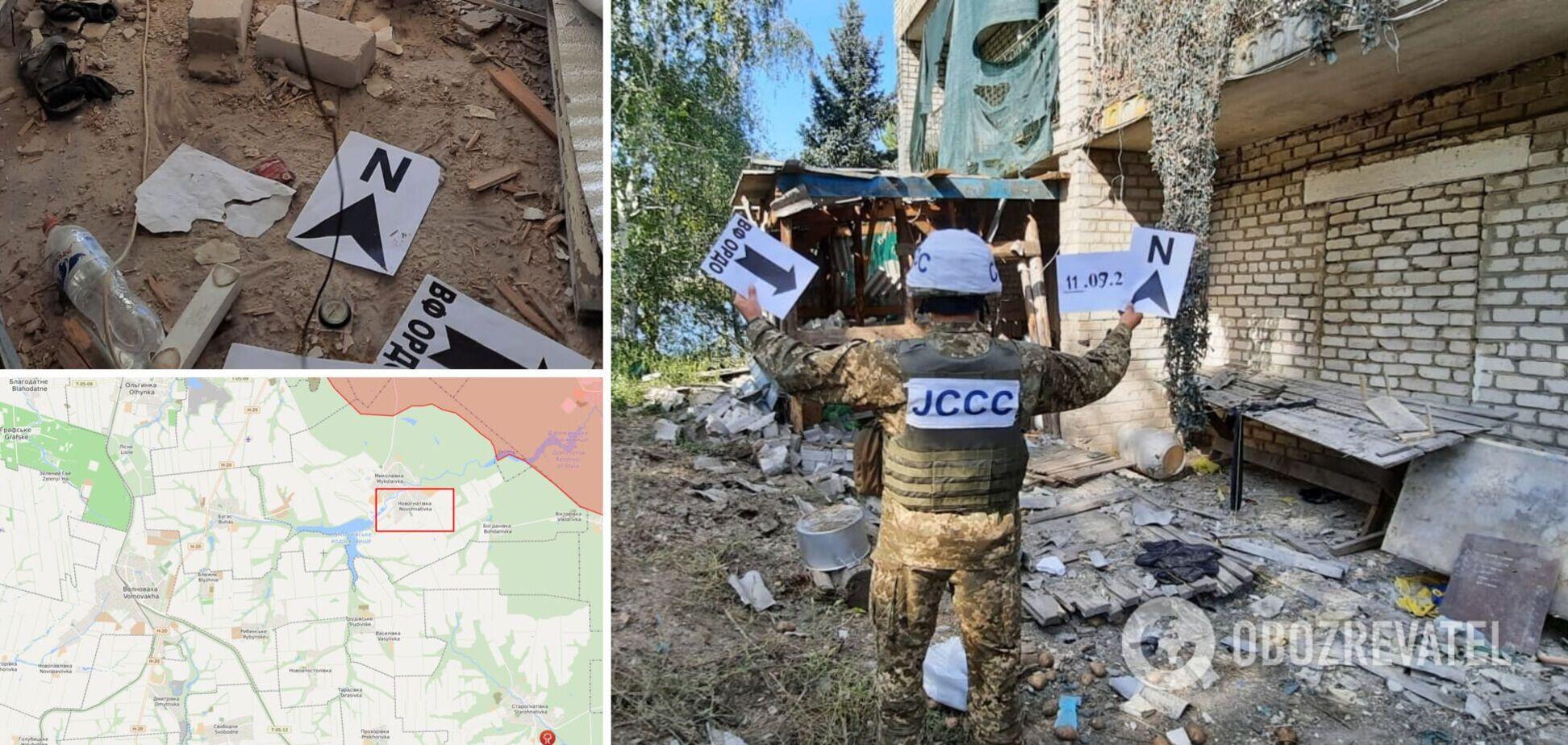 Оккупанты РФ на Донбассе ударили по жилым домам из тяжелой артиллерии. Фото