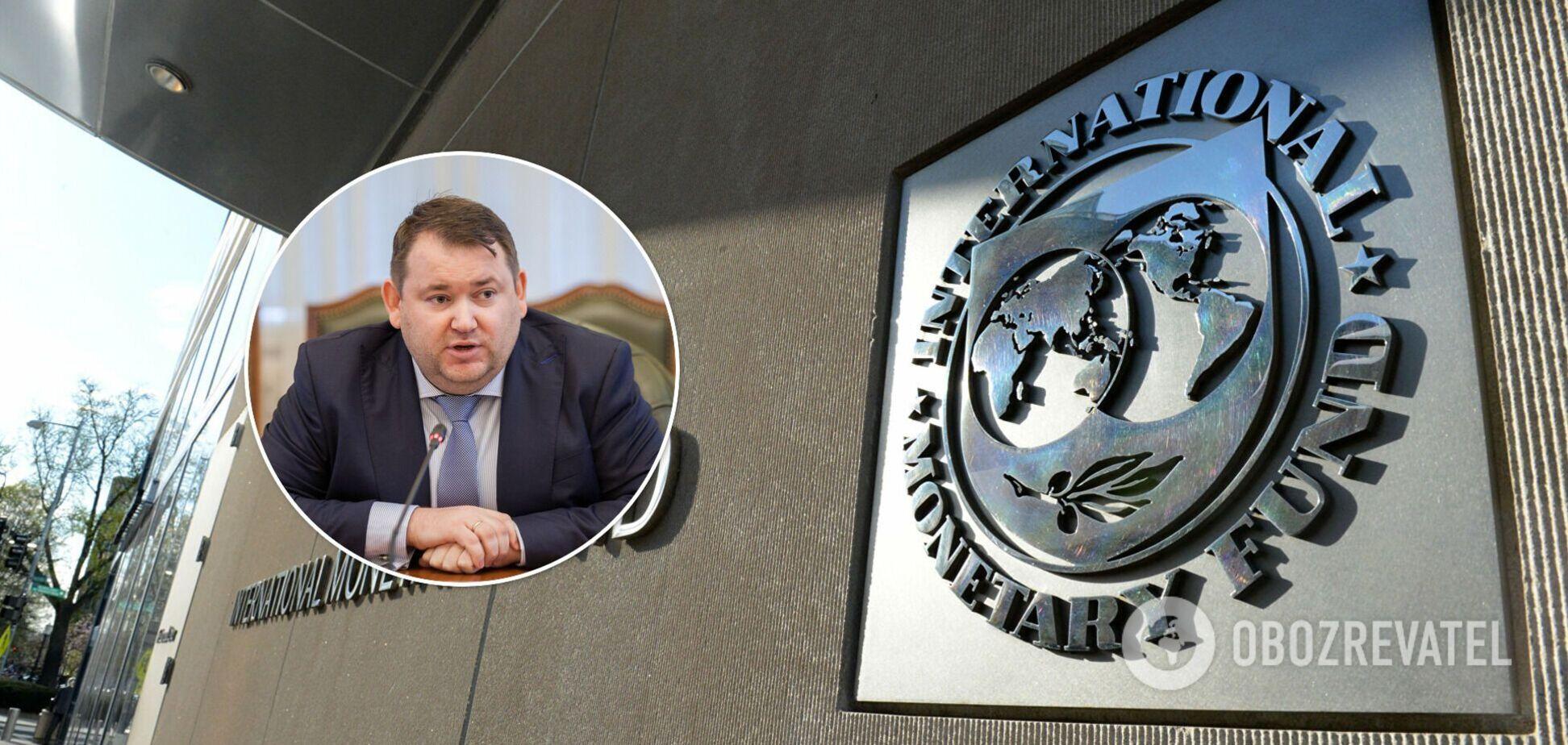В Украину приедет миссия МВФ: озвучены сроки и другие детали
