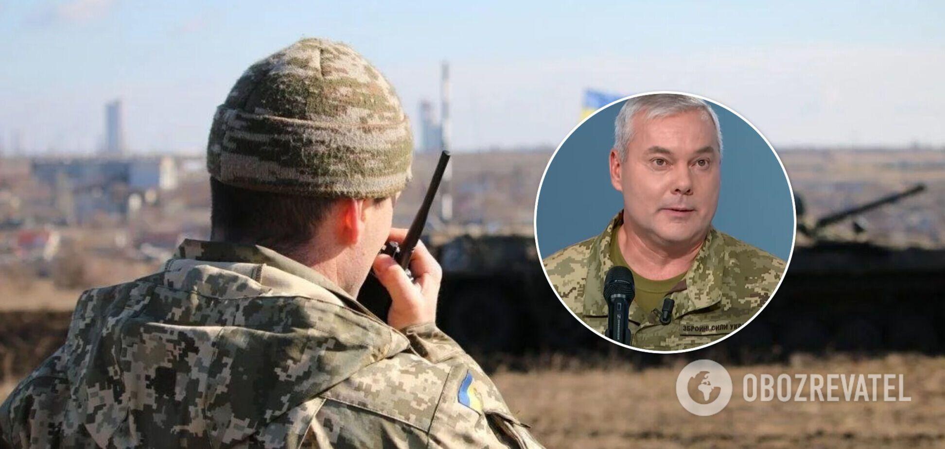 Командующий Объединенных сил оценил вероятность наступления оккупантов на Донбассе