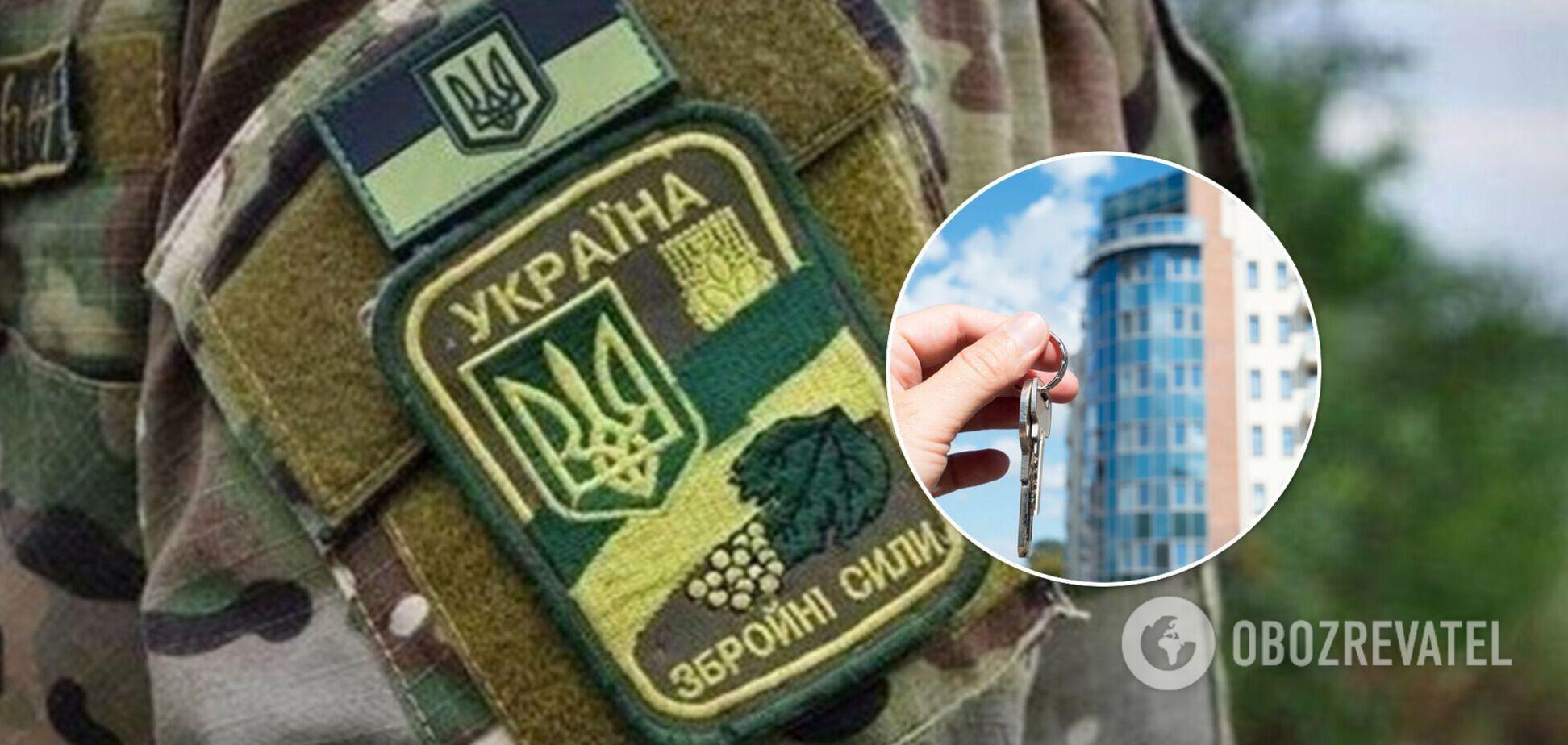 Ветераны и семьи погибших на Донбассе воинов получат жилье: Зеленский подписал указ