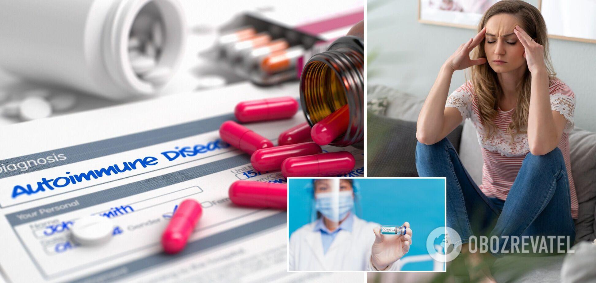 Вчені оцінили ефективність вакцин від COVID-19 для людей із аутоімунними захворюваннями